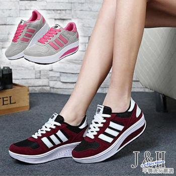 [ JH嚴選 ]透氣舒適增高健走鞋