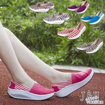 [ JH嚴選 ]歐美條紋款防滑輕便增高健走鞋