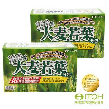 【日本ITOH】大麥若葉青汁(30袋/盒)*2盒