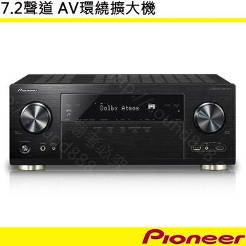 Pioneer 先鋒 VSX-1131-B 7.2聲道 AV環繞擴大機