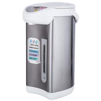 【大家源】5.0L電熱水瓶 TCY-2225