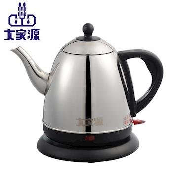 【大家源】1.0L不鏽鋼分離式快煮壺 TCY-2710