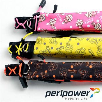 【怡業 peripower】maffy運動腰包(躍動黑橘,亮彩粉紅,陽光亮黃,三色可選)
