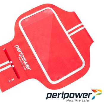 【怡業 peripower】超輕薄運動臂套(酷黑,炫藍,亮紅,三色可選)