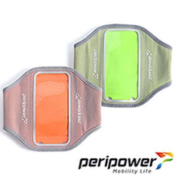 【怡業 peripower】iPhone5/5s/SE運動臂套(綠、橘紅、兩色可挑)
