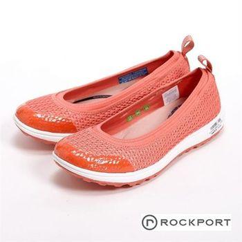 【Rockport】網眼透氣耐磨套入式戶外休閒女鞋-粉