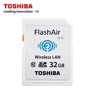 Toshiba FlashAir III Class10 SDHC 32GB記憶卡