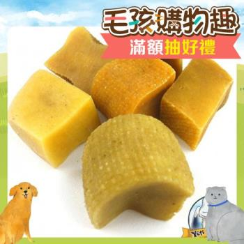 【YetiDogChew】喜馬拉雅 雪怪氂牛乳酪-金磚3.5oz(約100g) X 1入