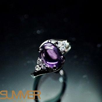 【SUMMER寶石】天然智慧之石紫水晶戒指(925銀玫瑰金色)