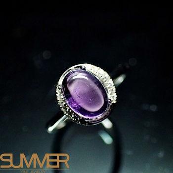 【SUMMER寶石】天然智慧之石紫水晶戒指(925銀)