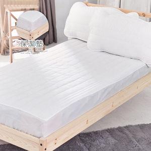 【Domo】防塵防污加大床包式保潔墊