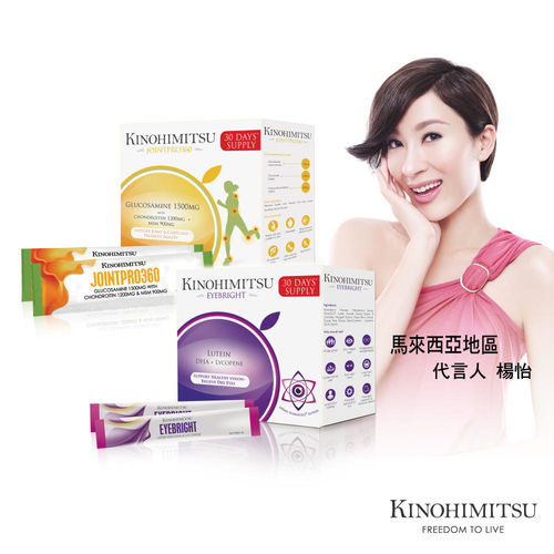 【KINOHIMITSU】捷步葡萄糖胺 (30包/盒)+愛明葉黃素 (30包 / 盒)