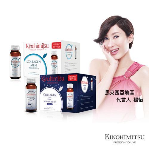 【KINOHIMITSU】鑽石級男仕膠原蛋白飲 (16入 / 盒)+夜用鑽石級膠原蛋白飲 (16入 / 盒)