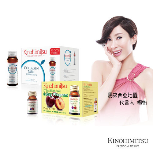 【KINOHIMITSU】鑽石級男仕膠原蛋白飲 (16入 / 盒)+輕輕暢(6入 / 盒)
