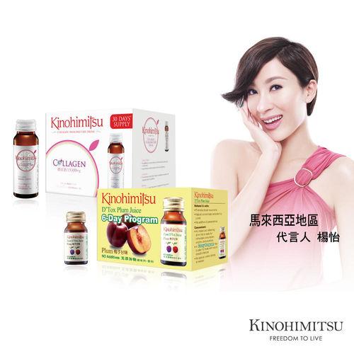【KINOHIMITSU】鑽石級膠原蛋白飲 (16入 / 盒)+輕輕暢(6入 / 盒)
