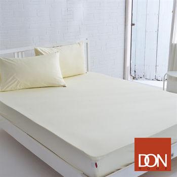 DON 原色時尚 單人200織精梳純棉床包枕套二件組-香檳米