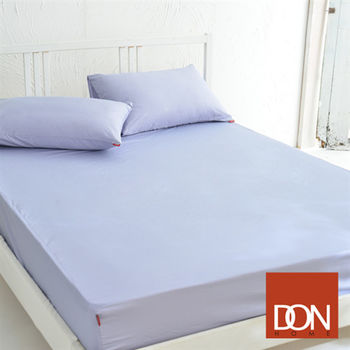 DON 原色時尚 單人200織精梳純棉床包枕套二件組-紫丁香