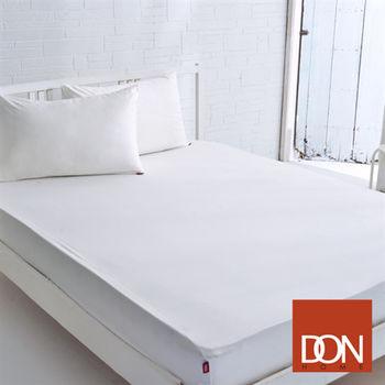 DON 原色時尚 雙人200織精梳純棉床包枕套三件組-優雅白