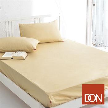 DON 原色時尚 特大200織精梳純棉床包枕套三件組-卡其黃