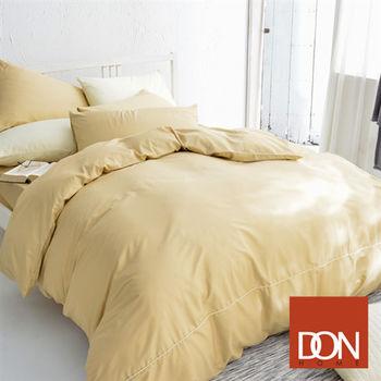 DON 原色時尚 加大200織精梳純棉被套床包四件組-卡其黃