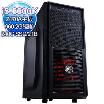  微星平台 逆卷雨 六代i5-6600K 960-2G獨顯 240GSSD+2TB 電競桌上型電腦