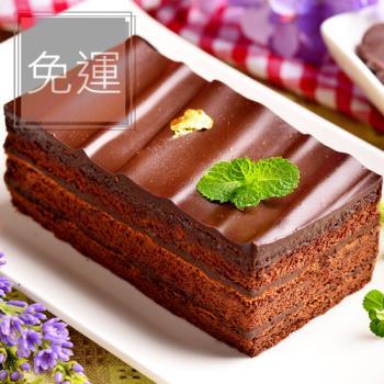 【艾波索】 巧克力黑金磚-12公分