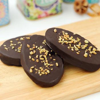 【米大師】蕎麥黑巧克力穀餅