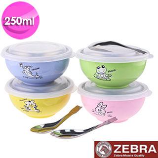 【斑馬ZEBRA】不鏽鋼兒童碗四入組附湯匙/上蓋(250ml/入)