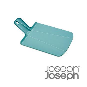 《Joseph Joseph英國創意餐廚》輕鬆放砧板(小天空藍)-60103