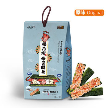 【米大師】櫻花蝦海苔脆片-原味