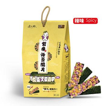 【米大師】紫米海苔脆片-辣味