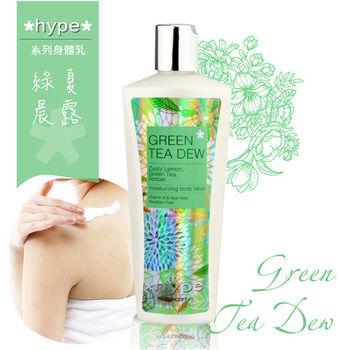 CONCEPT II HYPE系列 綠夏晨露身體乳液