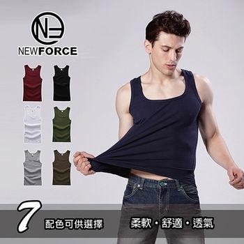 【NEW FORCE】韓版200%彈性修身速乾透氣背心(1件組-藍色)