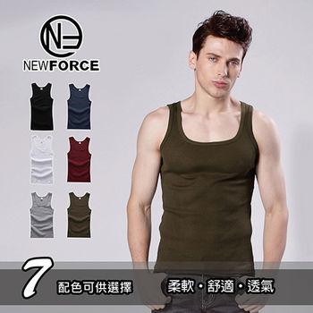 【NEW FORCE】韓版200%彈性修身速乾透氣背心(1件組-軍綠色)
