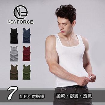 【NEW FORCE】韓版200%彈性修身速乾透氣背心(1件組-白色)