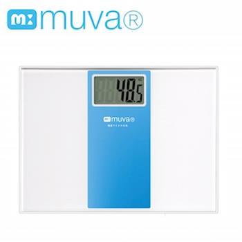 muva繽紛樂電子體重計(晴空藍)