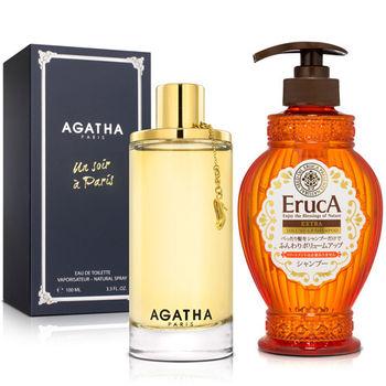 Agatha 傾慕巴黎女性淡香水(100ml)-送品牌洗髮精&紙袋