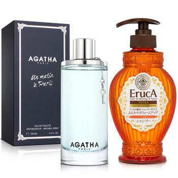 Agatha 清新巴黎女性淡香水(100ml)-送品牌洗髮精&紙袋