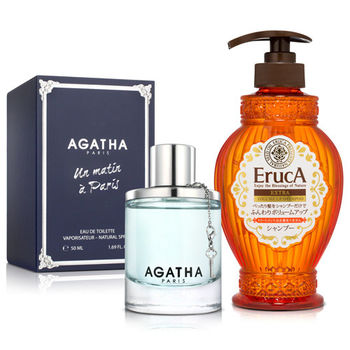 Agatha 清新巴黎女性淡香水(50ml)-送品牌洗髮精&紙袋