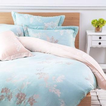 【Betrise】飄絮-加大100%天絲TENCEL四件式鋪棉兩用被床包組