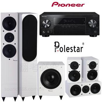 【Pioneer+Polestar】5.1聲道AV環繞擴大機+5.1聲道白色鋼烤劇院喇叭(VSX-531-B+AL-520+AL-500+AL-C50+LS-SW300)