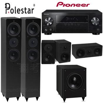 【Pioneer+Polestar】5.1聲道AV環繞擴大機+5.1聲道劇院喇叭(VSX-531-B+AL-520+AL-500+AL-C50+LS-SW300)