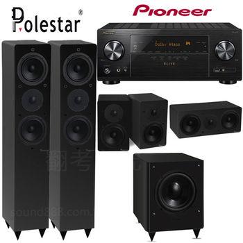 Pioneer VSX-LX101-B 7.2聲道擴大機+Polestar 5.1聲道黑色鋼琴烤漆劇院組