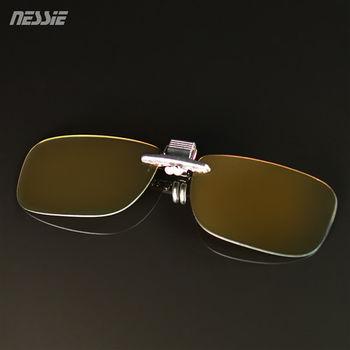 Nessie尼斯 休閒變色偏光太陽眼鏡夾片-變色茶 贈眼鏡收納袋 抗UV紫外線 出遊 戲水 野餐 護眼必備