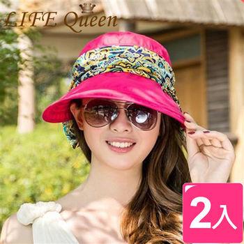 【Life Queen】全方位抗夏小臉遮陽帽(2入)
