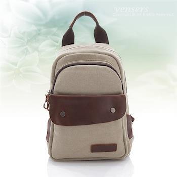 【Vensers】韓潮頂級棉麻包系列~後背包(C8059902米白)