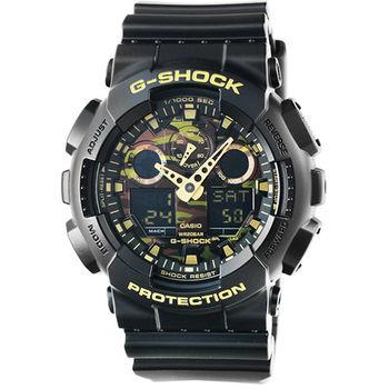CASIO 卡西歐G-SHOCK 雙顯鬧鈴電子錶-迷彩金 / GA-100CF-1A9