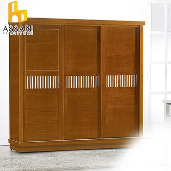 ASSARI-柚藝實木7*7尺衣櫃