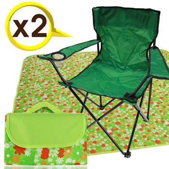【unicorn】夏日悠閒-戶外野餐趣/雙組合(休閒椅U1178*2+野餐墊A463086-7)