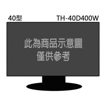 ★贈好禮★『Panasonic』☆國際 40吋 VIERA LED 電視 TH-40D400W
